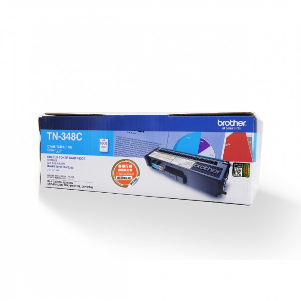 BROTHER Color Laser Toner TN-348C