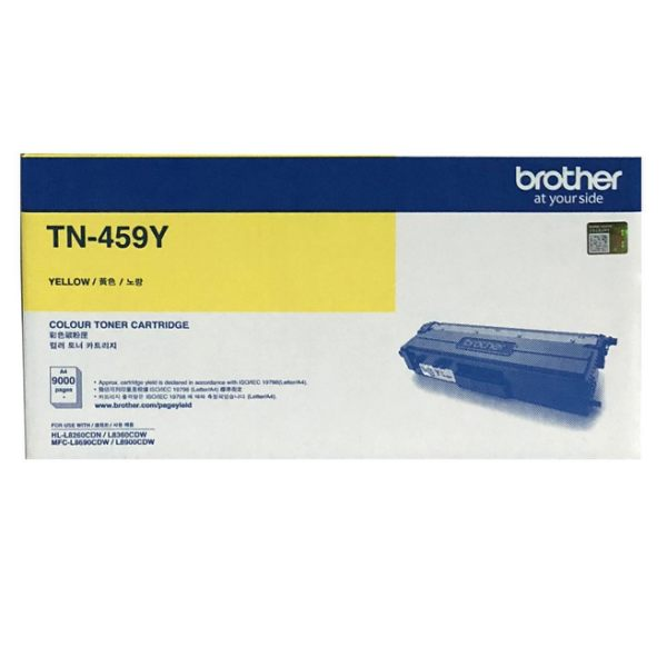 BROTHER Color Laser Toner TN-459Y