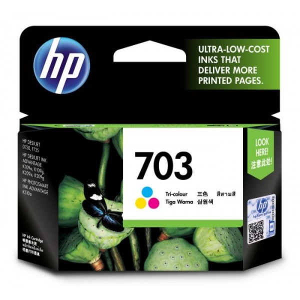 HP Deskjet 703 Tri-color Ink Cartridge [CD888AA]